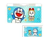 Doraemon Hard Housing Case Bag Pouch for NDSL (Blue)