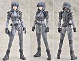 CM's Corporation Gutto-Kuru Figure Collection 052: Ghost in The Shell: Stand Alone Complex: Kusanagi Motoko Figure