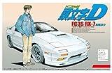 1/32 Initial (Initial) D Series No.02 Fc3s Rx-7 Takahashi Ryosuke by Aoshimabunkakyozaisha