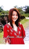 to you—小林麻央DVD付き写真集