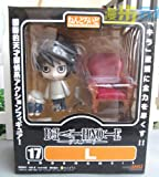 New Hot Anime Death Note L Lawliet 4'' Figure Box Set No. 17 **Free Ship,One Size,Black