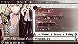 Diabolik Lovers - Otome Game - PSP Game