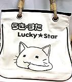 Lucky Star: Cat Canvas Bag