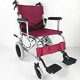 FC Premium Ultra Lightweight Transporter Wheelchair With Seat Belt (Aluminum)