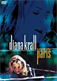 Cry Me a River - Diana Krall