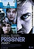 プリズナー [DVD]