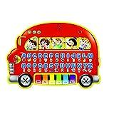 Skykidz School Bus, Multi Color