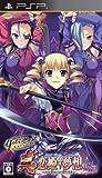 Shin Koihime Musou: Gi Edition (Yeti Best) [Japan Import]