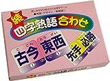 Zoku Idiom Align (japan import)