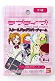 Love Live! School bag rubber Charm separately Tojo Nozomi