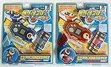 Takara Rockman EXE (Mega Man) : DX Progress PET Blue & Red Set