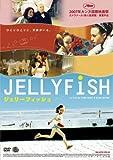 ジェリーフィッシュ [DVD]