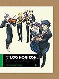 ログ・ホライズン オリジナルサウンドトラック(初回限定仕様)