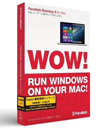 パラレルス+Parallels+Desktop+9+For+Mac+乗換・UPG版
