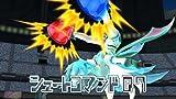Inazuma Eleven Go: Strikers 2013 [JAPAN IMPORT]