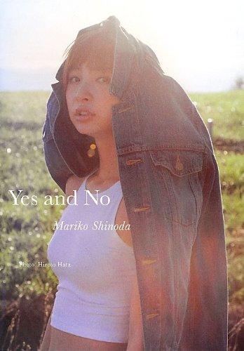 篠田麻里子『Yes and No Mariko Shinoda』 -
