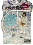 Ghost in the Shell 2 Man-Machine Interface Motoko Aramaki White Suit Figure