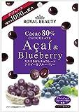 RYOAL BEAUTY カカオ80%チョコレート アサイー&ブルーベリー 80g×10袋