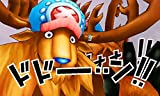 One Piece : Super Grand Battle! X [Japanese Language] [Region Locked / Not Compatible with North American Nintendo 3ds] [Japan] [Nintendo 3ds]