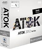 ATOK 2012 for Mac [ベーシック] 通常版