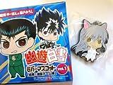 Limited Item Yu Yu Hakusho Rubber Strap Mascot 1 Secret Kurama From JAPAN
