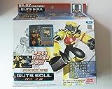 Rockman EXE Guts Soul Action Figure & Battle Chip Takara Sonokong