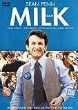 ミルク [DVD]