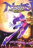 ナイツ~星降る夜の物語~ドリームフライトガイド Wii版 (Vジャンプブックス)