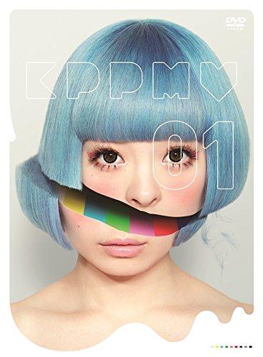 KPP MV01(DVD)初回限定盤
