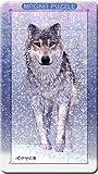 Cheatwell Games 3d Magna Puzzle Portrait (snow Wolf)