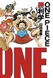「ONE PIECE勝利学」販売ページヘ