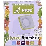 2.0 Channel Multimedia Speaker System (White)