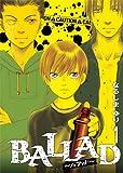 BALLAD~バラッド~ 1巻 (IDコミックス ZERO-SUMコミックス) -