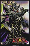Yu-Gi-Oh Deck Protectors Endymion, the Master Magician Card Sleeves 50 Count Pack