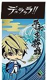 Durarara !! Rubber Mascot Chibi Shizuo Tsugaru Ver.