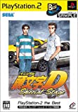 Initial D: Special Stage - Best Version (Requires Japanese PS2 - Japanese Language Import)