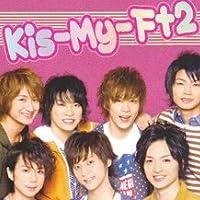 Kis-My-Ft2キーホルダー【藤ヶ谷太輔】