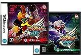 Medarot DS (Kabuto version) + Medarot DS (Kuwagata version) Set of 2 !!