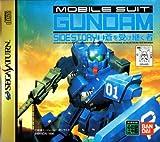 Mobile Suit Gundam Side Story II (Japanese IMPORT Video Game) Kidou Senshi Gaiden Volume 2