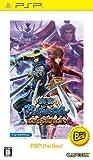 Sengoku Basara: Battle Heroes (PSP the Best) [Japan Import]