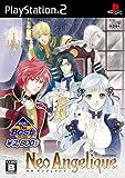 Neo Angelique (Koei the Best) [Japan Import]