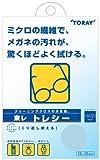 東レ トレシー スカイブルー (2入り)