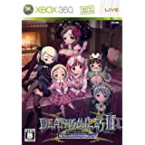 Death Smiles IIX [First Print Limited Edition] [Japan Import]