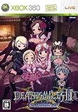 デススマイルズII X 魔界のメリークリスマス(初回限定版:デススマイルズII オリジナルサウンドトラック同梱)