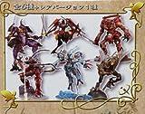 The Wings of Rean Trading Figure Shinden Kotobukiya Japan Import 2006