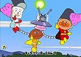 Anpanman Niki Noki Party [Japan Import]