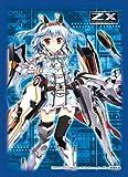 Character Sleeve Collection Platinum Grade Z / X-zillions of Enemy X - Azumi Kagamihara (IGOB)