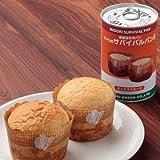 ミドリ安全 長期保存食【賞味期限5年】 ミドリのサバイバルパン? ミックスフルーツ味