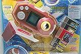 ROCKMAN EXE (Mega Man) : DX Progress Pet (Red Color) by Takara & Sonokong [Import Version]