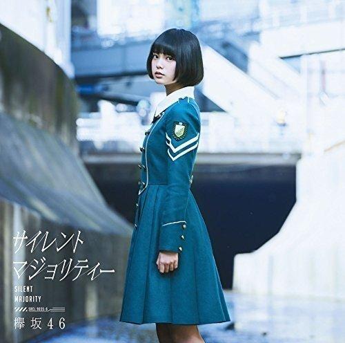 乃木坂46、深川麻衣、卒業。
